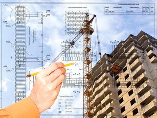 Картинки по запросу строительство жилья