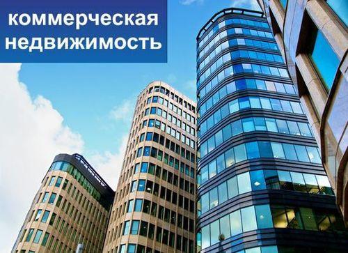 Обзор аренда офисов коммерческая недвижимость жигулевск